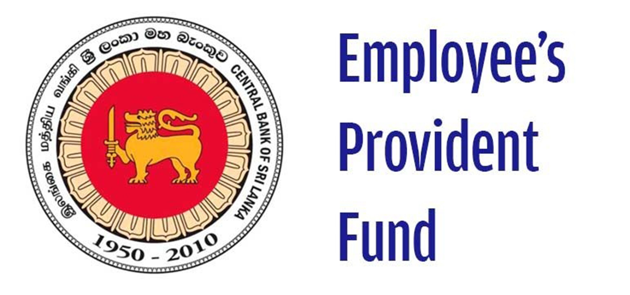 What is EPF ?